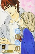 Kimi ni Todoke From Me to You Vol.29 /Japanese Manga Book  Comic Japan New issue