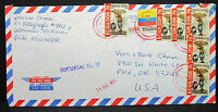 Ecuador Pregonero Airmail Cover to USA Sucursal No 17 Stamp Lupo Brief (L-2480+