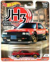 Die-Cast Car - HOT WHEELS - JH3 JAPANHISTORICS - NISSAN SKYLINE RS - Sealed
