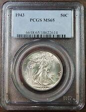 1943 Walking Liberty Silver Half Dollar, PCGS MS-65