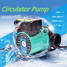 220V 1.5'' 3-Speed Central Heating Circulator Pump Hot Water Circulator Pump