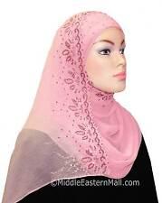 l 2-in-1 Shawl with Sequins # 2 Pink Blush Hijab Al-Amira Muslim Islamic Shaw