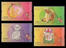 Hong Kong Lunar New Year Monkey stamp set MNH 2016