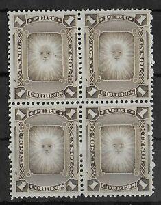 PERU 1886 Mint NH 1 S Grey Brown KV Block of 4 Michel #74 VF