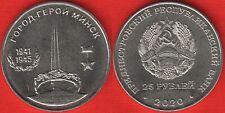"Transnistria 25 roubles 2020 ""Hero cities - Minsk"" UNC"