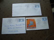 FRANCE - 3 enveloppes 1er jour 26/3/1977 (journee du timbre) (cy25) french