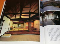 Traditional Japanese Style House and Architecture book Japan home housing #0789