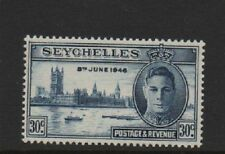 Seychelles 1946 victory 30c Lamp on mast variety SG151a MLH mint stamp