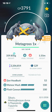 Pokemon Go Trading Lv40 shiny legacy Metagross  2nd move PVP (ONLY REGISTERED)