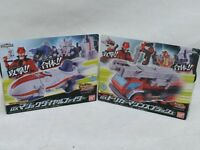 Lupinranger VS Patoranger DX Trigger Machine Splash & DX Magic Dial Fighter Set