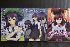 JAPAN manga: Le Fruit de la Grisaia ~L'Oiseau bleu~ 1~3 Complete Set