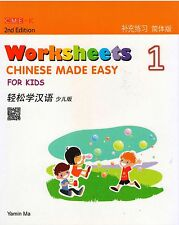 Chinese Made Easy for Kids 2nd Ed (Simplified) Worksheets 1