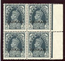 Bahrain 1938 KGVI 3p slate block of four superb MNH. SG 20. Sc 20.