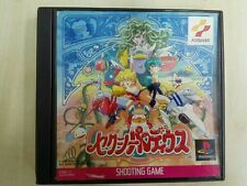 PS1 Sexy Parodius Japan PS PlayStation 1 F/S