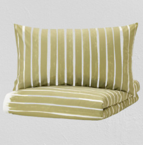 IKEA KRANSRAMS DUVET COVER+2 PILLOWCASES GREEN WHITE 240x220CM KING 100% COTTON