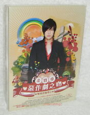 Kim Hyun Joong Playful Kiss OST Taiwan Ltd CD+DVD Ver.B (SS501 ANAUGHTY KISS)