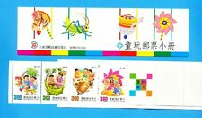 CHINA - scott  2970a-2793c - VFMNH BOOKLET of 8 - Children's Toys - 1991