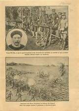 Soldiers China Machine Gun Yuan Shikai/Tripoli defense Turkey 1911 ILLUSTRATION