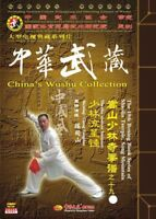 (Out of print) Songshan Shaolin meteor hammer by Chen Tongshan 2DVDs - No.019