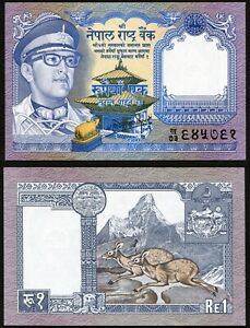 Nepal 1 rupee 1985-1990 King Birendra P22(3) Sign Thapa Large Serial UNC
