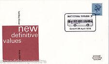 1978 10 1/2 P Opaco Blu cambiamenti di colore-OA-Nazionale Gallese (PULLMAN) Cardiff H / S