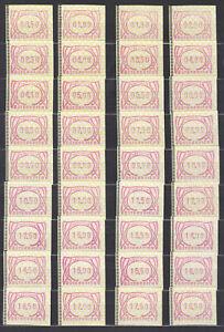 SELTE N 3. Serie Automatenmarken 159 Stück aus 1995 Postfrisch ** 0,50 bis 79,50