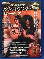 Guns N' Roses Instructional Book Japan Young Guitar Magazine w/ DVD Slash Izzy