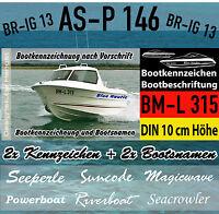 2x Boot Beschriftung + 2x  Boot Kennzeichen Vorschrift DIN mit 10 cm Höhe