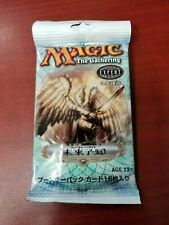 Future Sight Japanese Booster Pack Sealed Mtg Magic the Gathering