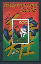 [NA1576] Netherlands Antilles Antillen 2005 Chinese Year Rooster S/S MNH # 1576