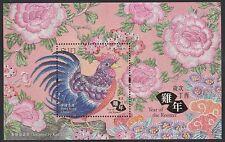 Hong Kong Lunar New Year Rooster HKD $10 stamp sheetlet MNH 2017