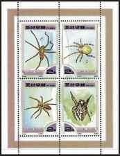 Timbres Arachnides Araignées Corée 2961/4 ** année 2000 lot 8851 - cote : 14 €