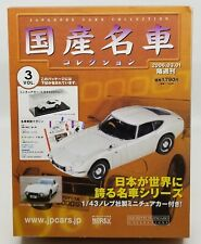 Norev 1/43 TOYOTA 2000GT 1967 Japanese Cars Collection Magazine Vol 3 Miniature