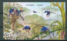 Taiwan 2008 MNH birds MS (a673)
