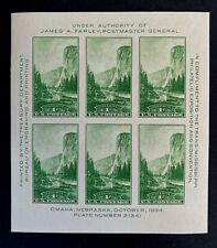 US Stamps, Scott #751 1934 Souvenir sheet 1c pane of 6 XF/Superb M/NH. Fresh
