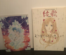 Ayashi No Ceres Artbook, 2 Clear File, Pencil Board Set Art Yuu Watase Japanese