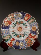 Fine Japanese Japan Imari Porcelain Relief Plate Floral Decor decor ca. 20th c