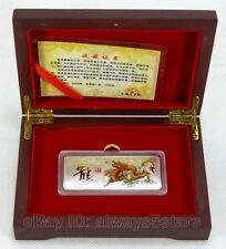 Rare 2012 Year of the Dragon Lunar Zodiac Colored Silver Bar Token With Box