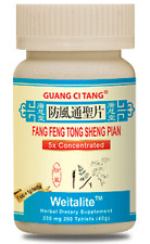 Fang Feng Tong Sheng Pian - Weitalite - Natural Herbal Dietary Weight Loss - 200
