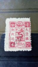 China 1894 Dowager Empress 4ca, CV 150 pounds