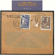 MS1329 1948 Israel Palestina periodo intermedio reutilizar e Forerunner problemas Tel Aviv