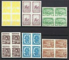 Russia 1921 set imperf Turkestan Kazakhstan unissued Cinderella blocks 4 MNH