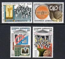 Grecia Gomma integra, non linguellato 1987 SG1758-61, 150th Anniversario dell'Università di Atene