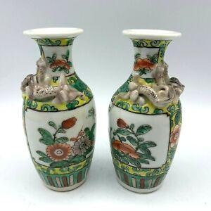 "Vintage Pair 2 Chinese Porcelain Foo Dog Dragon Handle Vases 5"""