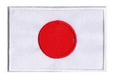 Ecusson brodé patch à coudre patche drapeau Nippon JAPON 70 x 45 mm