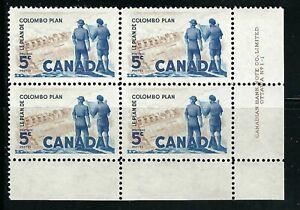 CANADA - SCOTT 394 - VFNH - LR PLATE BLOCK NO. 1 - COLOMBO PLAN - 1961