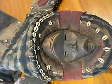 African Mask unauthenticated Dan mask