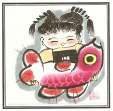 NEW CHINESE Original Painting Big Fu 大阿福 Big Fish 15cmx15cm Frame not included