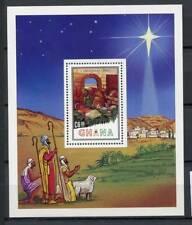 Ghana 1982 Mi. Bl. 98 Bloc Feuillet 100% ** Noël