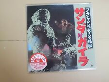 New THE WAR OF THE GARGANTUAS JAPAN Laser Disc LD movie W/ OBI